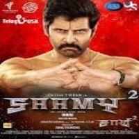 Saamy Square Saamy 2 2018 Tamil Movie Mp3 Songs Download Isaimini Kuttyweb Mp3 Song Mp3 Song Download Songs