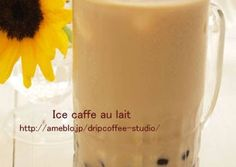 Iced Cafe au Lait with Black Tapioca Recipe -  Very Delicious. You must try this recipe!
