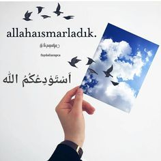 Learn Turkish Language, Arabic Language, Language Quotes, Quran Verses, Vocabulary, Learning, Languages, Islam, Paper