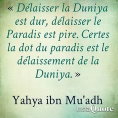 Yahya Ibn Mu'adh