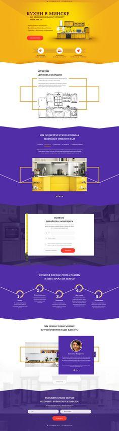 Kitchen company landing-page