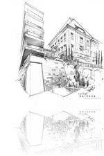 Grand Hotel, Locarno