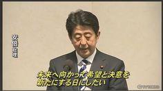 """역사 망언 아베총리의 '아름다운 일본' 이란? [백병규의 글로벌포커스] """"강력한 군대 갖는 것""""… 일단 원포인트 개헌 추진"""