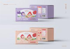 포트폴리오 'ㅅ' - 그래픽 디자인, 브랜딩/편집 Kids Packaging, Tea Packaging, Icon Package, Biscuits Packaging, Branding, Design Poster, Identity, Packaging Design Inspiration, Mask For Kids