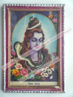 Shiva Hindu God Vintage Old Print in Old Wood Frame Religious Rare India #2396