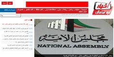 amnews.cc - أفضل بوابة الأخبار على الانترنت للحصول على الأخبار البرلمان وسائر الأخبار المحلية.