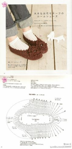 钩花鞋子…_来自明媚xy2010的图片分享-堆糖网