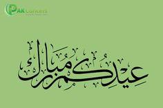 Eid Mubarik to All @PkLancers :)  #DontForgetMartyrsThisEid #عید_مبارک #eidulfitr2016