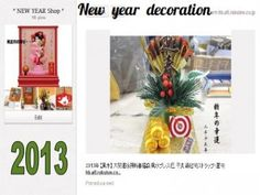 福袋は、あなたの欲しいもので埋め尽くされている。  http://timein.jp/item/content/shopping/980197980