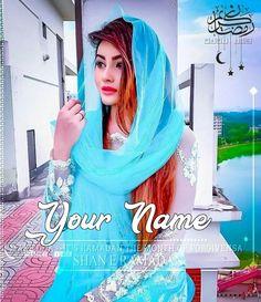 Stylish Girl Brishty Islam Ramadan Dp For Girls Ramadan Dp, Ramadan Photos, Islam Ramadan, Ramadan Mubarak, Photo Poses For Boy, Cute Girl Poses, Beautiful Girl Photo, Cute Girl Photo, Stylish Girl Images