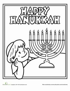 Hanukkah Coloring Page. #StayCurious