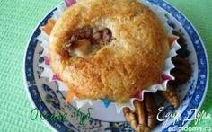 Творожные кексы с карамелизованным пеканом | Кулинарные рецепты от «Едим дома!»
