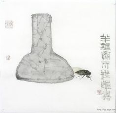 """Qin Tianzhu 2008  """"the cicadas' world and my world of cool air… coming soon"""" Issa"""