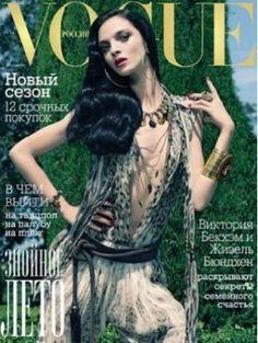 Vogue Russia July 2010.jpg