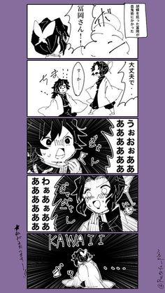 Anime Demon, Warfare, Funny Memes, Manga, My Favorite Things, Cute, Ships, Random, Photos