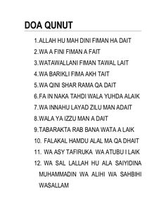 Dua Qunoot for Fajr Prayers with English Transliteration [with AUDIO] Islamic Quotes Wallpaper, Islamic Love Quotes, Islamic Inspirational Quotes, Muslim Quotes, Doa Islam, Islam Muslim, Beautiful Quran Quotes, Beautiful Dua, Religion Quotes