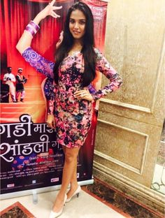 We had a great time styling @manasi_moghe for her movie promotions this evening! #WhatWhenWear #WWWStyleFile