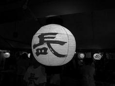 祇園祭 鉾の提燈