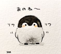 Penguin Drawing, Penguin Cartoon, Penguin Art, Animal Drawings, Cute Drawings, Kitty Crowther, Doodle Lettering, Cute Art Styles, Cute Penguins
