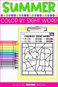 This packet is a fun way for students to practice/review sight words over the summer! Your students will love coloring in all the bright images! This resource is easy to prep – just print and go! These coloring pages can be used as a summer review packet to send home to your students or for summer school. I included three different levels of sight words to make it easy to differentiate instruction. Differentiated Instruction, Summer School, Sight Words, Summer Colors, Worksheets, Coloring Pages, Students, Spirit, Bright