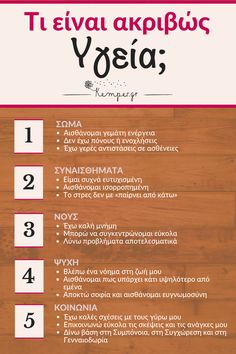 Fitness Diet, Health Fitness, Color Psychology, Meaningful Life, Greek Quotes, Kids Health, Homeopathy, Best Self, Health Diet
