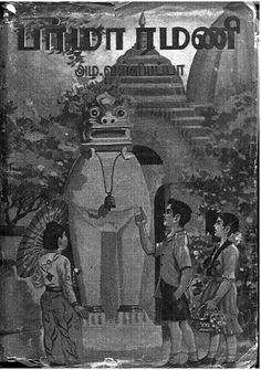 """Review of the classic tamil children's novel """"Burma Ramani"""" by Azha. Valliappa, a famous tamil poet."""