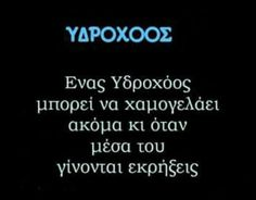 ! Greek Quotes, Aquarius, Life Is Good, Leo, Singing, Lyrics, Geek Stuff, Jokes, Cards Against Humanity