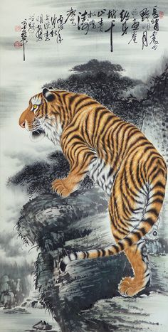 Chinese Tiger Art | Chinese tiger art painting.