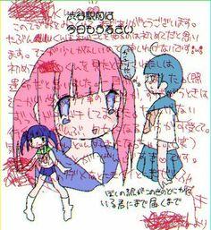 🏥🌀💌🍰💉🌐🍥☁️🏩 Pretty Art, Cute Art, Aesthetic Art, Aesthetic Anime, Arte Obscura, Arte Horror, Cybergoth, Creepy Cute, Cute Icons