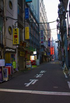 Ueno Tokyo by jarrelletws on Flickr #Japan