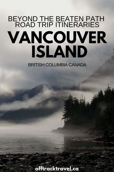See the magnificence of Vancouver Island, Canada, without the crowds on these three road trip itineraries written by an ex-local. Cool Places To Visit, Places To Travel, Places To Go, Vancouver Island, Vancouver Seattle, Destinations, Victoria, Roadtrip, Road Trip Usa