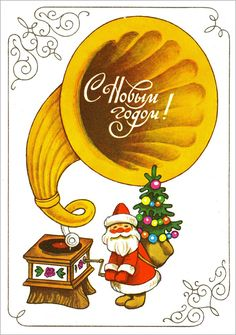 Items similar to Santa and Gramophone - Russian postcard Vintage on Etsy