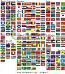 45 best country flags images on pinterest flags of the world