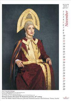 Календарь «Сказочный мир русского костюма»   Русский костюм
