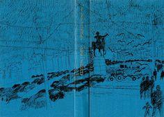 Per Anders Fogelström - Stad i världen, 1968, book