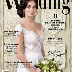 Wedding-16-02-590