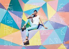 2014年夏広告メイキング シンプルに颯爽と歩こう~洗練されたスポーティな服~   LUMINE MAGAZINE