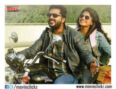Finally announced- AYM release!