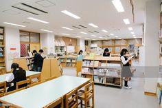 Картинки по запросу japanese school library Japanese High School, Conference Room, Table, Furniture, Blog, Home Decor, Decoration Home, Room Decor, Tables