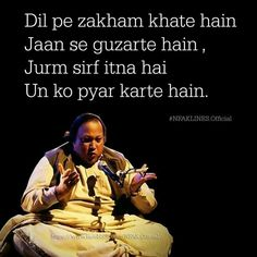 marte tHe. Nfak Quotes, Photo Quotes, Hindi Quotes, Quotations, Qoutes, Heart Touching Lines, Touching Words, Heart Touching Shayari, Love Quotes Poetry