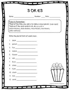 Plural Nouns s or es sort, foldable, and worksheet
