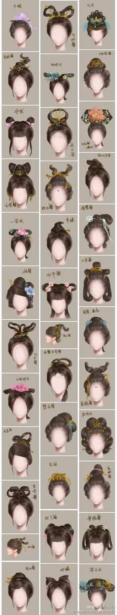 Traditional Chinese women's hairstyles                                                                                                                                                                                 More