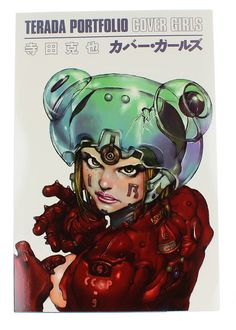 "Katsuya Terada's ""Cover Girls"" Art Print Portfolio"
