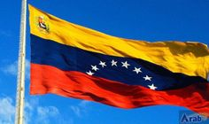 Venezuela to Withdraw from Organization of American States