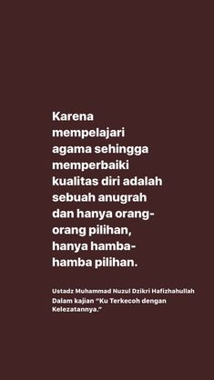 Reminder Quotes, Self Reminder, Portrait Quotes, Religion Quotes, Islamic Quotes Wallpaper, Soul Quotes, Caption Quotes, Life Words, Islamic Inspirational Quotes