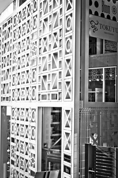 Geometric facade of a building in #Tokyo featured in sisterMAG N°6. Photo: Sivan Askayo