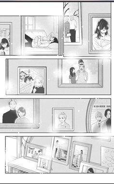Ch77 Daytime Shooting Star, Tsubaki Chou Lonely Planet, Hirunaka No Ryuusei, Devil Aesthetic, Manga Artist, Manga Love, Manga Pages, Manga Drawing, Webtoon