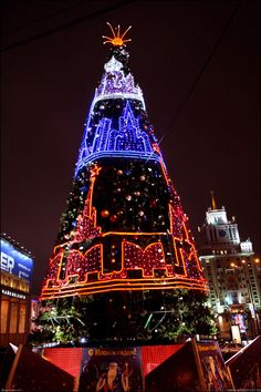 New Year Trees in Moscow, Russia