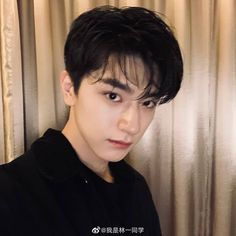 [Appreciation] Lin Yi is so beautiful ♥ ♥ ♥ - Celebrity Photos - OneHallyu Handsome Actors, Cute Actors, Handsome Boys, Pretty Boys, Cute Boys, Korean Student, Luscious Hair, Ulzzang Korean Girl, Kdrama Actors