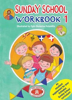 Sunday School Workbook 1,     4.5$  Excellent supplement for your Orthodox Sunday School curriculum. 15 dogmatically correct, relatively easy to color in icons. 16 A4 pages, laminated cover, with space in the backcover designated for your class photo.